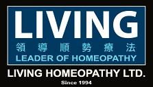 LIVING logo1994
