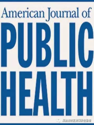PublicHealth1