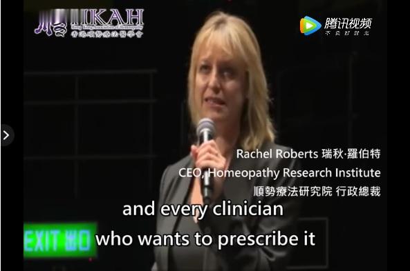 RachelTalkVideo